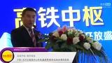 宁泰京沪汇销售中心开放盛典暨媒体见面会圆满落幕