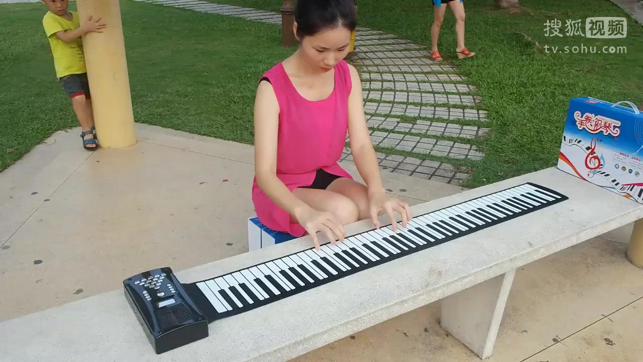 博锐手卷钢琴厂家88键电子琴视频
