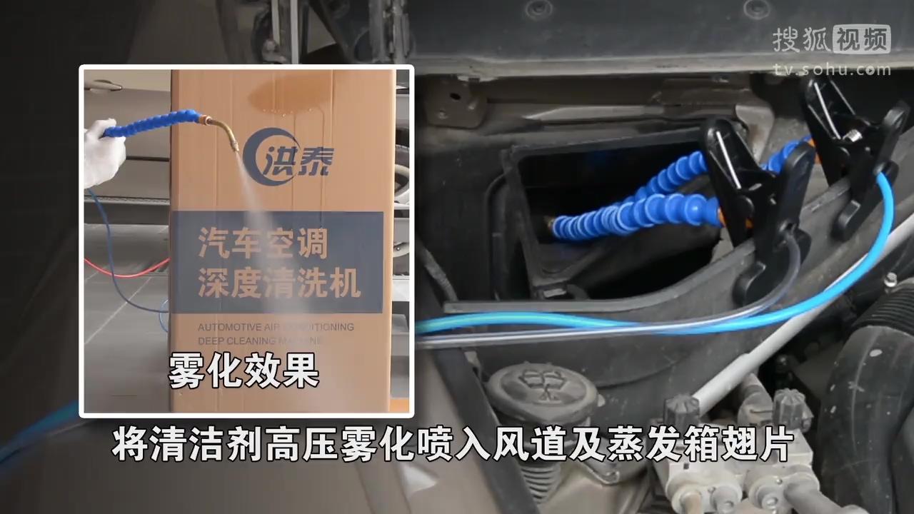 汽车空调清洗_视频在线观看-爱奇艺搜索