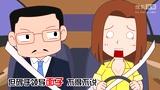 【独播】冷三笑:第43集 E罩杯美女不穿内衣遭猛男劫色