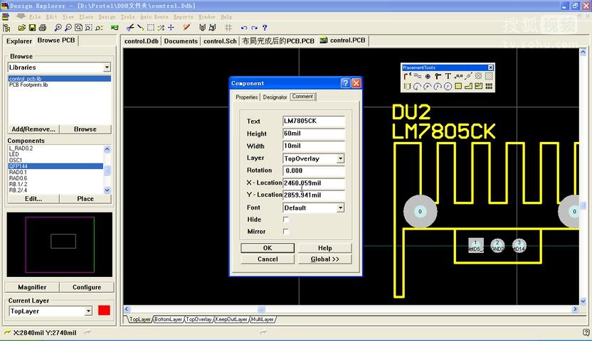 3-5 设计双层PCB<font style='color:red;'>之二</font>:元件布局