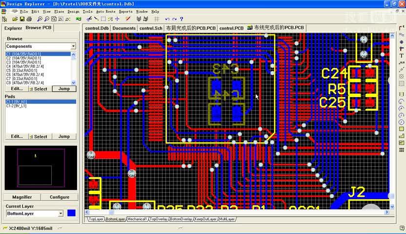 3-6 <font style='color:red;'>设计</font>双层PCB之三:布线操作