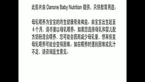 丰满喂奶 实拍 母乳喂养哺乳时间如何规划?