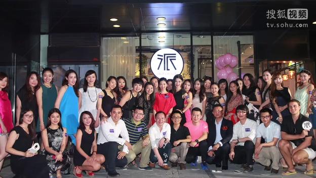 girlup美女创业工场假面舞会活动