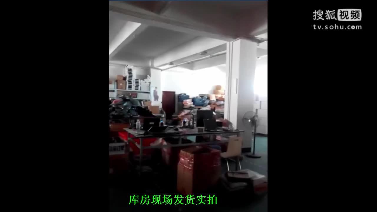 上海瓦罗贸易有限公司实拍视频-家庭视频-搜狐视频