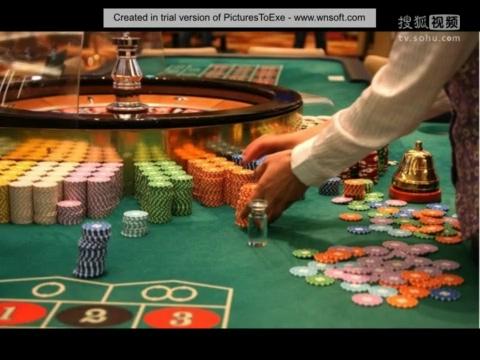 济州岛新罗酒店赌场