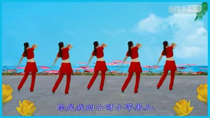 小苹果广场舞 包含舞蹈教学分解动作视频  简单易学 优酷02:59 最