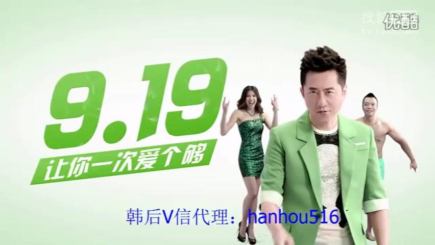 韩后微商总代、韩后微商招代理、后微商官网