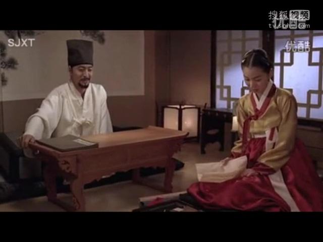 韩国古装电影性感艳星激情床戏上位版