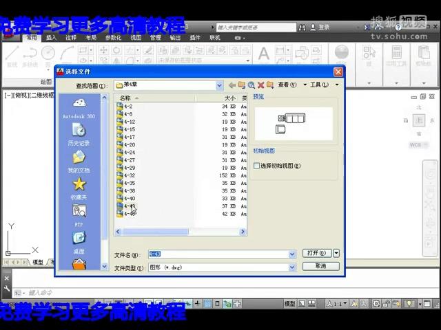 mastercamx664位安装教程