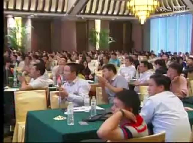 股改功德碑,中国知识经济的领导者--郭凡生