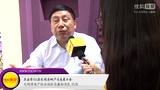 房协副会长沈洵:面对库存 信心比黄金更珍贵