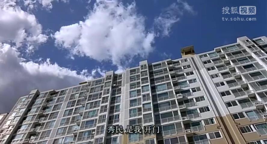 寄宿公寓韩国电影_视频在线观看-爱奇艺搜索