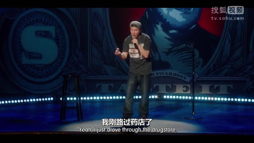 Nick Swardson:Taste It