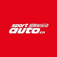 sportauto超跑和运动