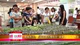 搜狐焦点7.25看房团火爆收官 盛夏直击七大热盘