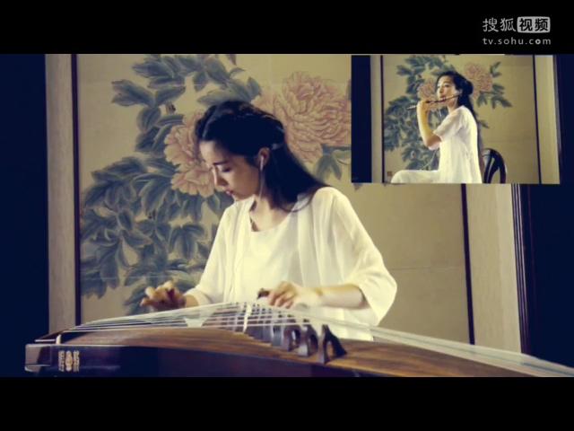 古筝与竹笛 《年轮》电视剧花千骨插曲