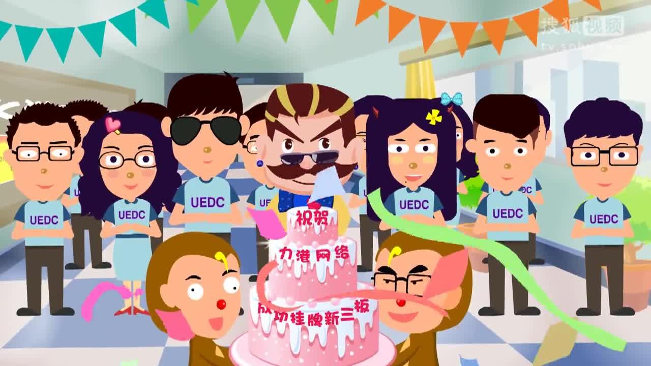 老K游戏2015年成果宣传动画片