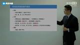 网贷中国《掌门人对话投资人》第四期(上)专投网CEO徐志敏主讲
