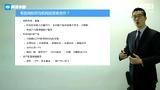 网贷中国《掌门人对话投资人》第四期(中)专投网CEO徐志敏主讲