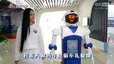 绿地新都会机器人与美女约会视频