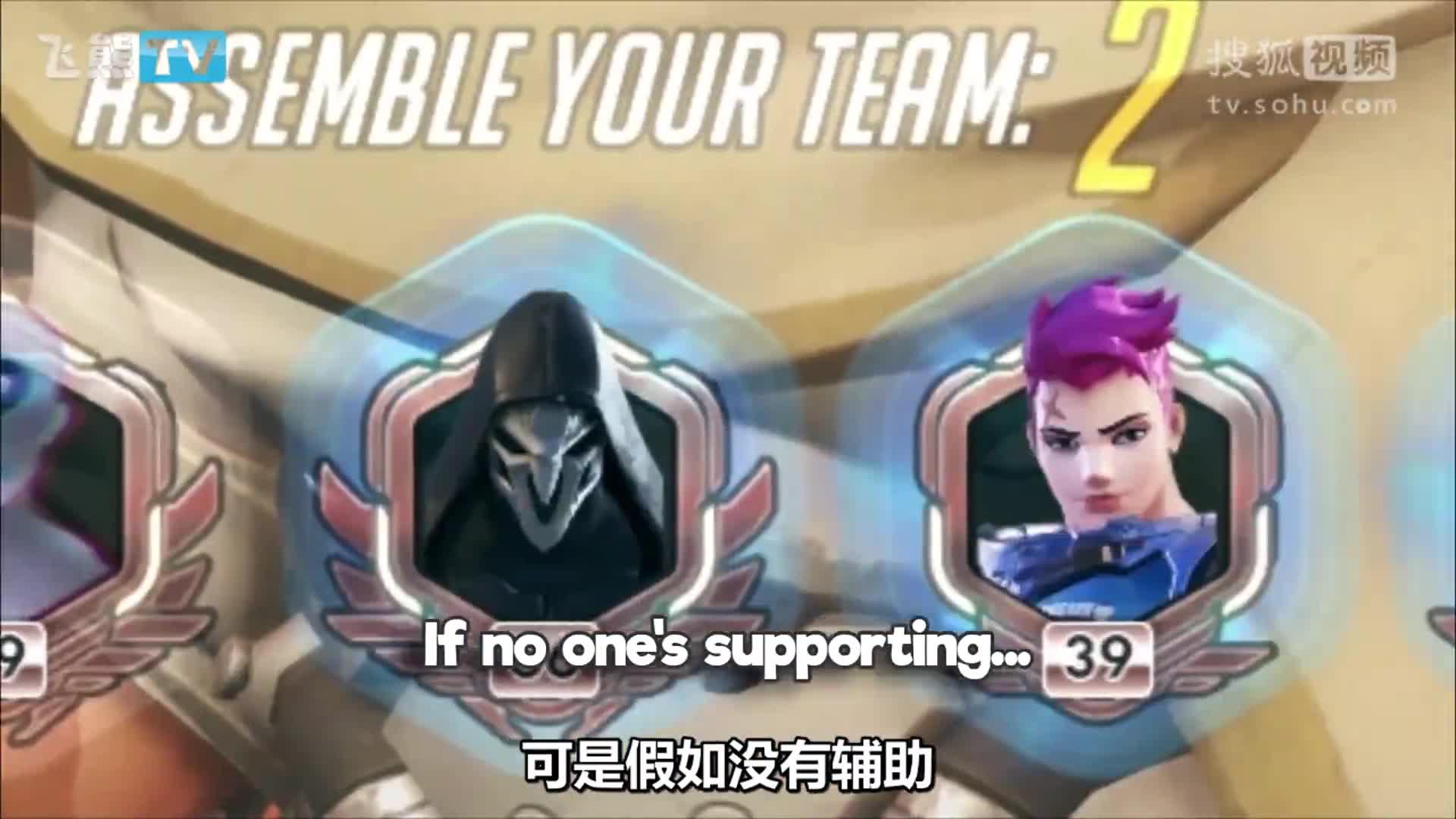 Instalok守望先锋金曲Can't stop the healing-游戏视频-搜狐 ...