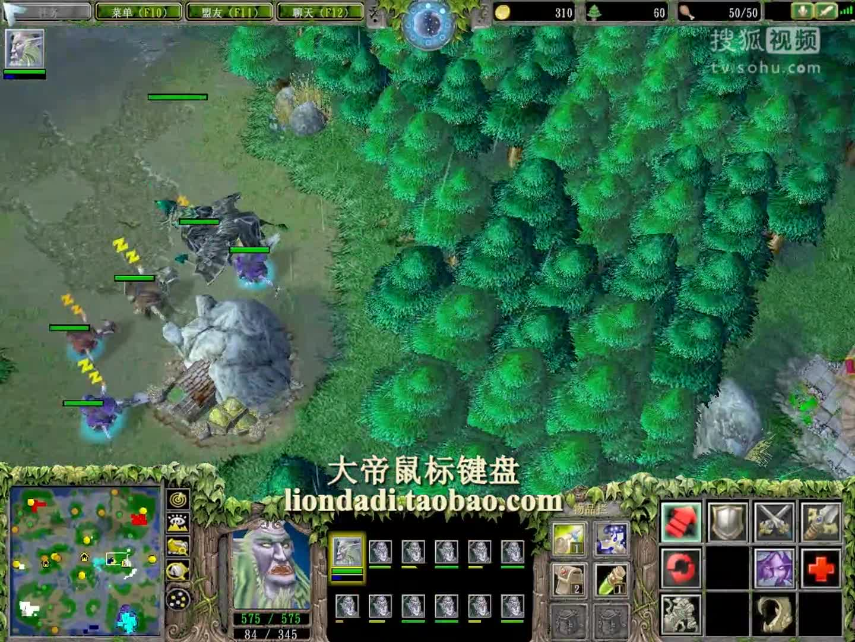 【120 X 大帝】魔兽争霸大帝GGL2v2 败者组 LawLiet FoCuS 组合 DT