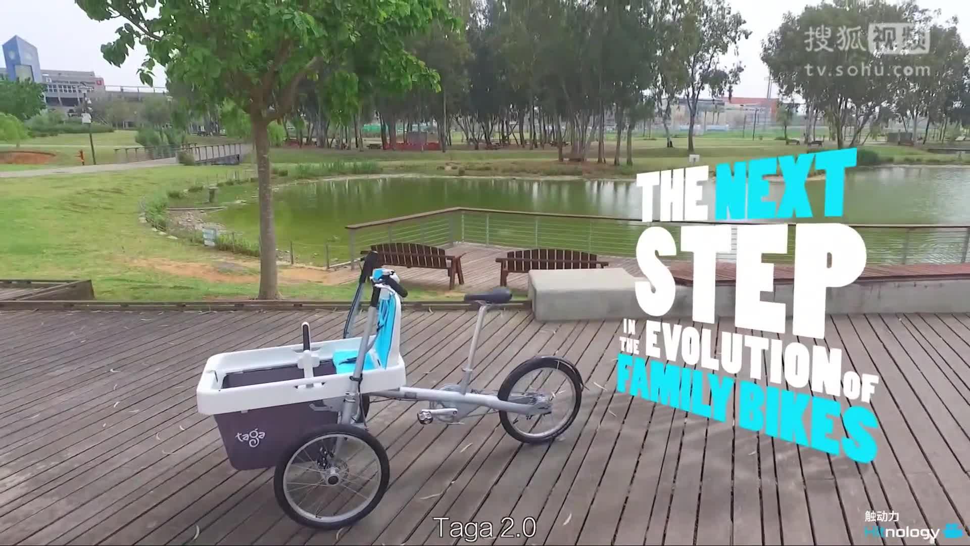 【触动力】既装孩子又装菜的顾家自行车Taga 2.0