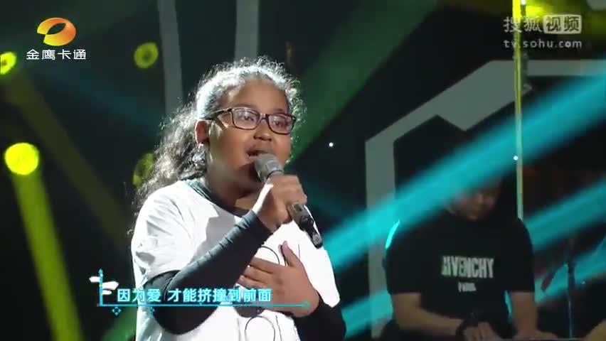 安利一个马来西亚小姑娘。中国新声代第四季  adinda《未来第一站》